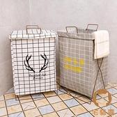 北歐可折疊洗衣籃布藝髒衣籃髒衣服收納筐簍桶裝防水家用【宅貓醬】