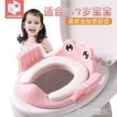 兒童坐便器 大號兒童馬桶圈坐便器女寶寶嬰兒幼兒小孩男坐墊便盆蓋梯1-3-6歲YTL 皇者榮耀3C