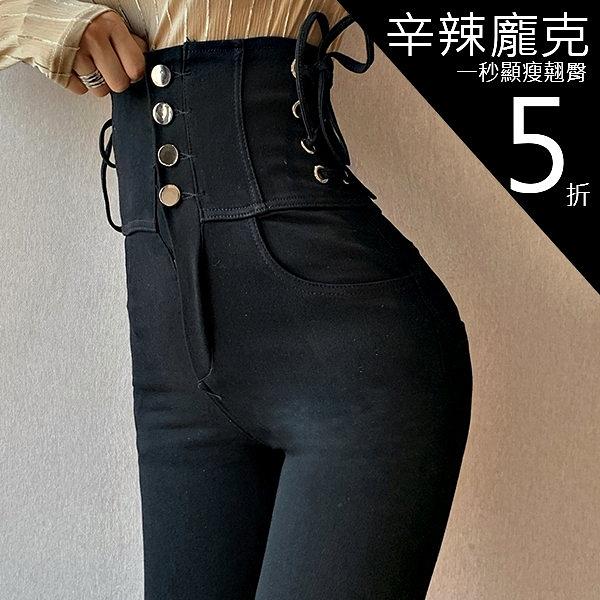 克妹Ke-Mei【AT62865】NUTS個性名模側釘釦綁帶高腰彈力激瘦緊身牛仔褲