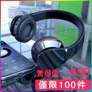 耳機頭戴式無線耳麥藍牙重低音手機游戲插卡運動手機電腦通用 聖誕交換禮物