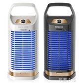 驅蚊滅蚊神器滅蚊燈家用無輻射靜音臥室內防蚊子一掃光嬰兒插電式      芊惠衣屋