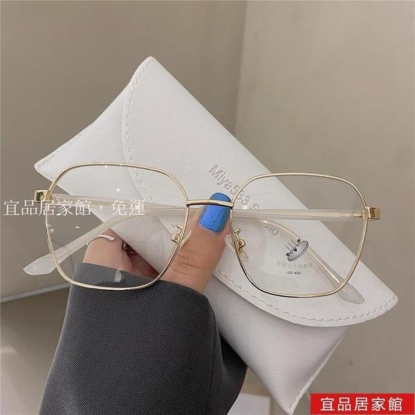眼鏡框 復古防輻射藍光眼鏡女韓版潮眼鏡框男網紅款電腦護眼平光眼鏡 99免運