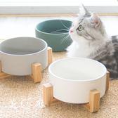 貓碗狗碗貓盆陶瓷貓咪碗架子法斗貓飯盆貓飯碗水碗貓碗架貓咪食盆 薔薇時尚