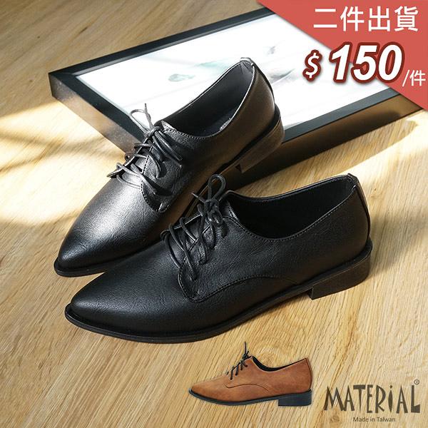 包鞋 時尚綁帶尖頭包鞋 MA女鞋 T2032