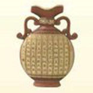 陶藝擺設工藝品聚寶尊*金玉滿堂花瓶裝飾品