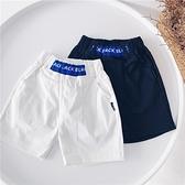 男童短褲 夏新品男童2色休閒短褲兒童夏裝純棉百搭中褲潮-Ballet朵朵