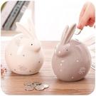 陶瓷兔子存錢罐創意卡通儲蓄罐擺件儲錢罐硬幣儲存罐零錢罐DF
