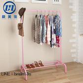 推薦女士晾衣架單桿式涼衣架落地折疊室內臥室掛衣架晾衣桿粉色黑色款(818來一發)
