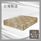 【多瓦娜】ADB-石棉天使舒適保暖獨立筒床墊/雙人加大6尺-150-04-C