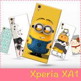 【萌萌噠】Sony Xperia XA1 (5吋)  文藝彩繪磨砂 卡通塗鴉 PC硬殼 超薄防指紋 半包手機殼 手機套