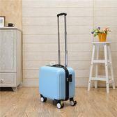 正韓鏡面登機箱女18寸小行李箱17寸迷你拉桿箱萬向輪旅行箱皮箱子