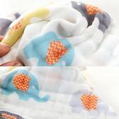 8層紗寶寶新生嬰兒口水巾 雙按扣純棉三角巾水洗泡泡紗布起皺圍嘴