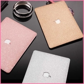 macbookair外殼 macbookpro 11寸 蘋果筆記本 保護殼 13 保護殼15寸 e起購