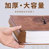 大容量混裝5寸6寸裝過塑插頁式家庭記錄影集寶寶相冊成長紀念冊本 至簡元素