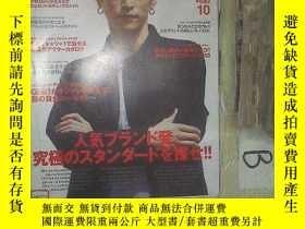 二手書博民逛書店MEN S罕見FUDGE 2013 10 日文雜誌 .Y261116