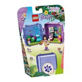 樂高積木Lego 41438 叢林秘密寶盒-艾瑪