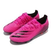adidas 足球鞋 X Ghosted.3 FG 粉紅 橘 天然草地 足球靴 男鞋 愛迪達【ACS】 FW6945