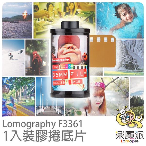 LOMOGRAPHY F3361彩色膠捲底片 135mm Color Negative 100 ISO 35mm (一入裝)
