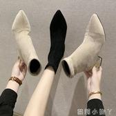 2020年春季新款尖頭短靴時尚百搭粗跟高跟女靴子馬丁靴女鞋子潮 蘿莉小腳丫