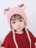 嬰兒帽子秋冬季兒童手工鹿角毛線帽男女寶寶護耳嬰幼兒可愛保暖潮