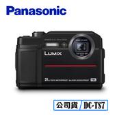 分期零利率 原廠登錄送好禮 再送原廠相機包 Panasonic DC-TS7 輕便相機 31米 防水 相機 公司貨