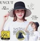 日本uvcut防曬帽遮陽帽防紫外線太陽帽子雙面遮臉漁夫帽女夏季 魔法鞋櫃