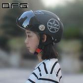 DFG摩托車電動車頭盔男女夏季遮陽機車半覆式輕便防紫外線安全帽 芥末原創