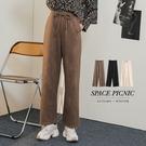 長褲 Space Picnic|素色腰鬆緊抽繩寬褲(現+預)【C20102050】