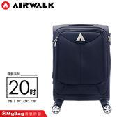 AIRWALK 尊爵系列 行李箱 20吋 黑色 拉鍊布面商務箱 A725370 MyBag得意時袋
