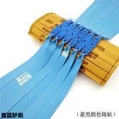 扁皮筋耐用型免綁加厚高彈力精準雙色硫化傳統飛虎彈弓igo