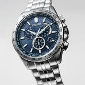 CITIZEN 星辰 光動能電波萬年曆計時手錶-43mm CB5870-91L