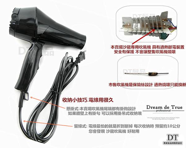 【DT髮品】專業級兩段式冷熱風吹風機 優爾 華儂TURBO PRO-2800 設計師指定【1105001】