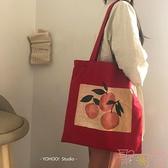 水果橘子插畫環保袋購物袋女單肩包帆布書包【聚可愛】