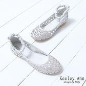 ★零碼出清★Keeley Ann時尚柔美獨特踝圍水鑽平底鞋(白)