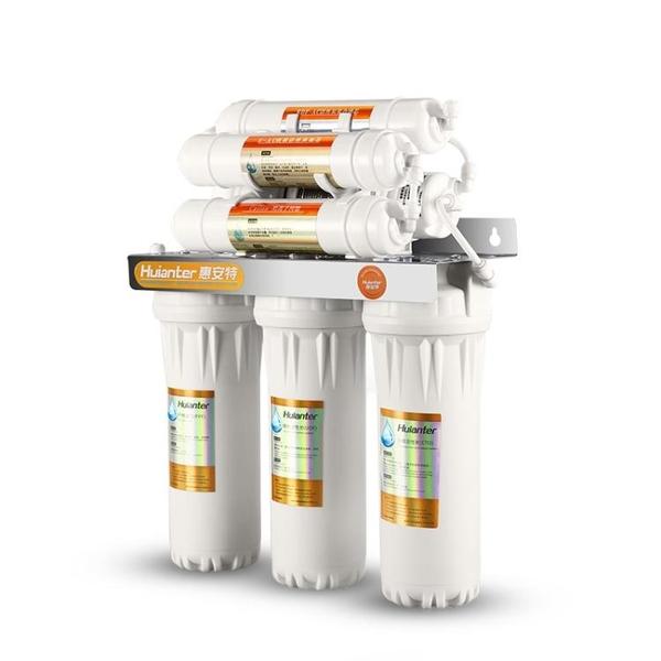 過濾器 惠安特七級不銹鋼凈水器家用廚房直飲超濾凈水機自來水龍頭過濾器