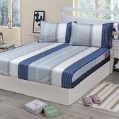 【Victoria】純棉單人床包+枕套二件組-格調