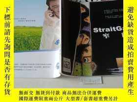 二手書博民逛書店罕見LEAD領先(2009 1 2)共兩本Y237823 本社 出版2009