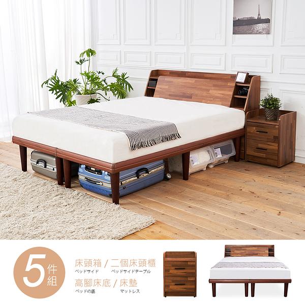 【時尚屋】[UZR8]野崎5尺床箱型5件房間組-床箱+高腳床+床頭櫃2個+床墊UZR8-10+1WG6-5771+UZR8-8*2+