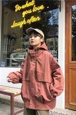 工裝外套女韓版寬鬆連帽短款風衣潮【不二雜貨】