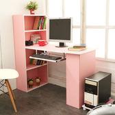 電腦桌 【澄境】DE012 彩虹糖雙向鍵盤架書櫃書桌/電腦桌/電腦椅/辦公桌/書桌