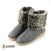 Paidal 野豹紋毛絨可拆式兩穿增高短筒雪靴