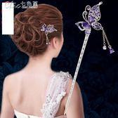 古典髪簪盤髪簪子古代頭飾水鑽髪飾淑女公主宮廷步搖流蘇髪簪「Chic七色堇」