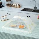 菜罩 長方形家用折疊菜罩全布防塵透氣剩飯菜罩蓋菜罩防蠅罩餐桌罩飯桌
