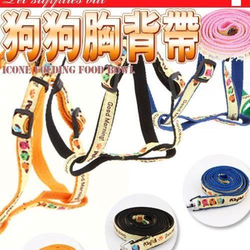 【培菓平價寵物網】petty愛狗狗小型犬胸背牽繩組帶寬1.0*120cm