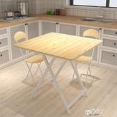 餐桌 餐桌家用餐桌吃飯桌簡易4人飯桌小方桌便攜戶外擺攤正方形桌子【快速出貨】
