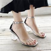 水晶涼鞋女夏2019新款粗跟一字扣露趾透明高跟鞋一字粗跟果凍鞋潮 LJ716【棉花糖伊人】