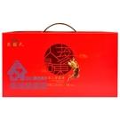 貝諾氏 蟲草菌絲體人蔘晶凍 18包/盒◆...