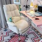 電腦椅家用舒適可躺懶人書房老板辦公升降轉椅網紅主播直播電競椅【全館免運】