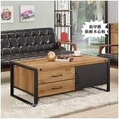 【水晶晶家具/傢俱首選】JM1780-1 布朗克斯4尺低甲醛防蛀木心板二抽一門大茶几