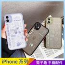 潮牌小熊 iPhone SE2 XS Max XR i7 i8 plus 手機殼 芝麻街 暴力熊 保護鏡頭 全包邊軟殼 防摔殼